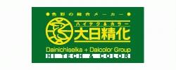 12. Dainichiseika Color & Chemicals