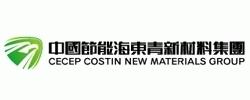CECEP Costin Materials