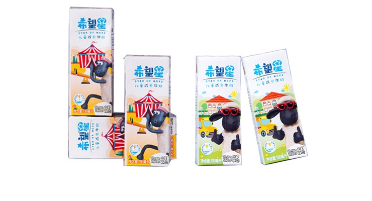 First Dairy Products with Wellmune Introduced in China