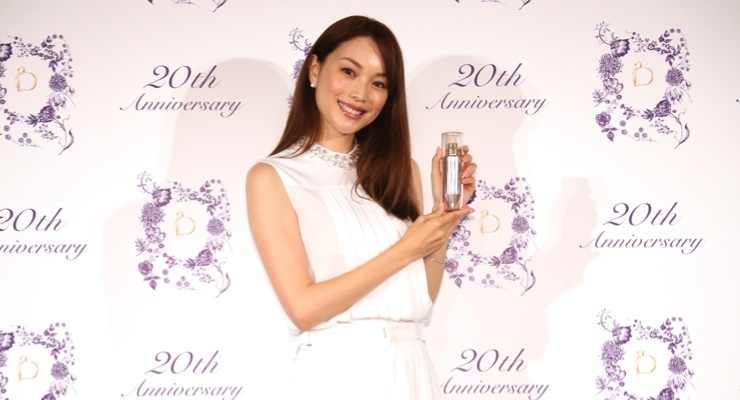 Shiseido Celebrates Benefique's 20th Anniversary