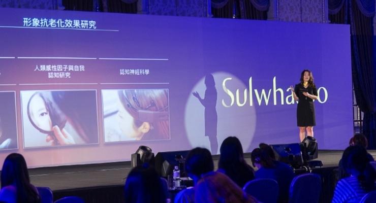 Sulwhasoo Kicks Off 50th Anniversary Celebration