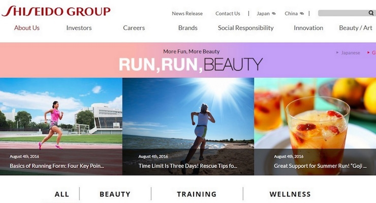 Shiseido Blogs About Beauty Tips for Runners