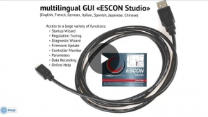 ESCON - a wide range of functions