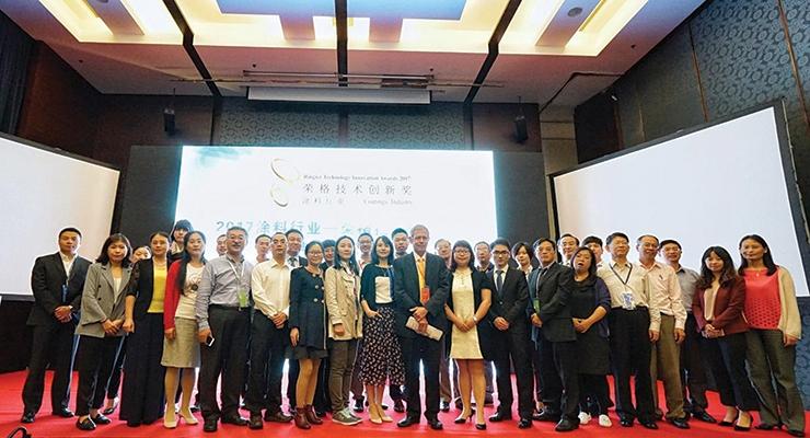 China Coatings Summit and Expo 2017
