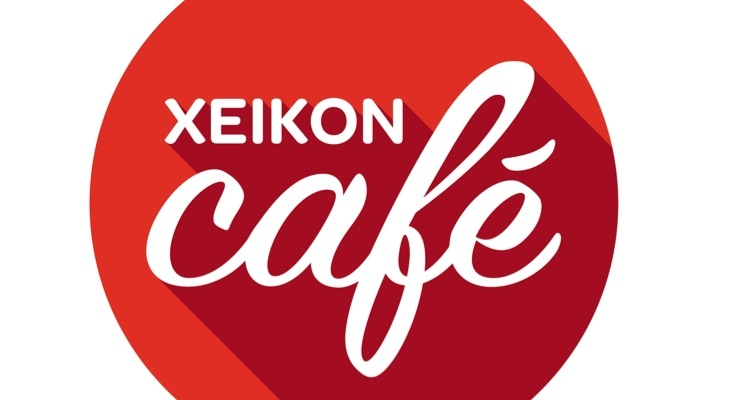 Xeikon Café comes to North America in October