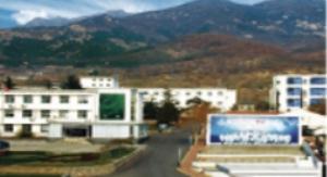 China Biologic Receives Operating Permit