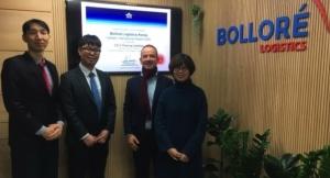 Bolloré Receives First Logistics Certification in Korea
