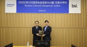 Samsung BioLogics Achieves Regulatory Milestone