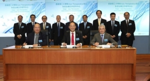 PolyU, Axis Therapeutics Partner for Immunotherapy