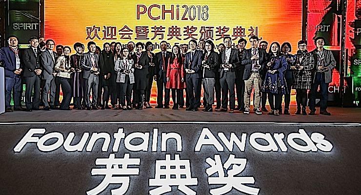 Registration Open for PCHi