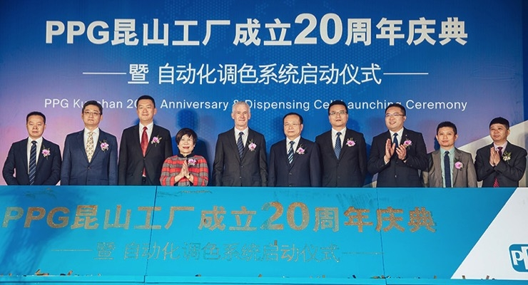 PPG Invests $1.7 Million in Kunshan, China Coatings Manufacturing Facility