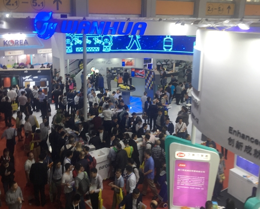 Wanhua Chemical Group Exhibiting Latest Prodcts and Technologies  at CHINACOAT