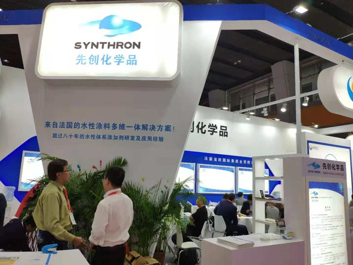 Synthron Promoting Water-based Systems at CHINACOAT