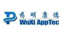 WuXi STA, BioLingus Form Technology Collaboration