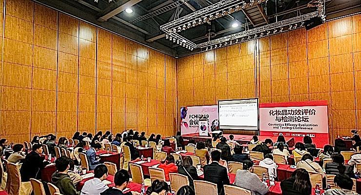 PCHi Trade Show Attendance Tops 25,000