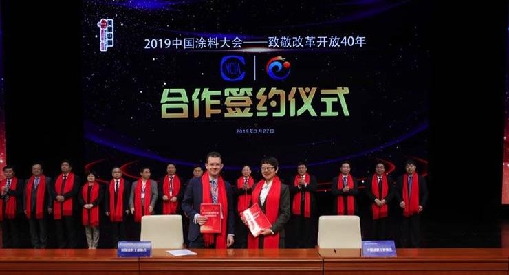 Coatings Training Institute Launching in China