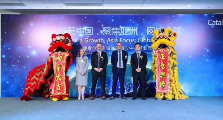 Catalent Inaugurates Second Shanghai Facility