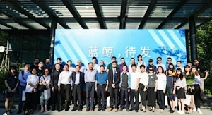 Blue Whale Expo 2019 takes place in Shanghai