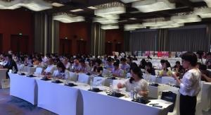 Happi China Celebrates Beauty Innovators