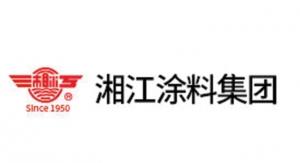 28. Xiangjiang Paint Group
