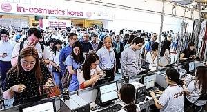 In-Cosmetics Korea Sets Record