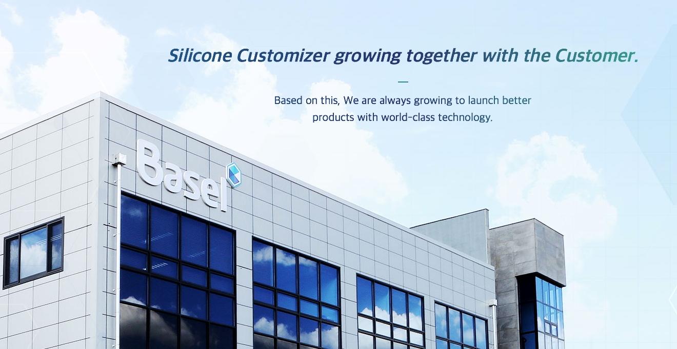 Elkem ASA acquires Basel Chemie