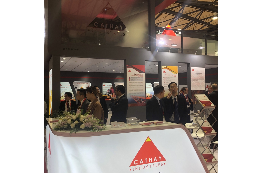 Cathay Industries Showcases Complete Color Solutions at CHINACOAT