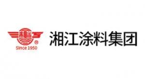 29. Xiangjiang Paint Group