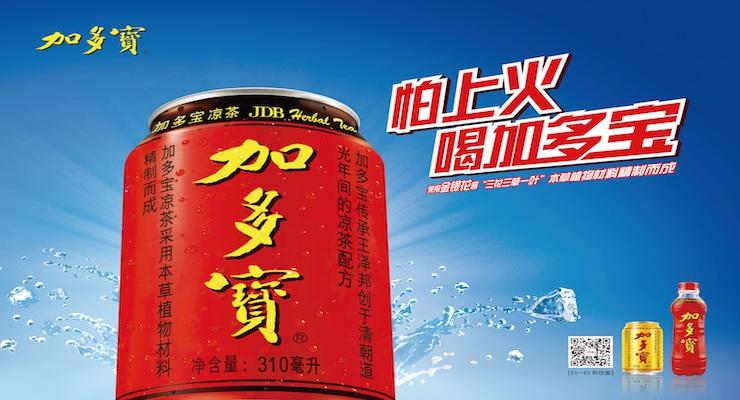 PPG INNOVEL Non-BPA Packaging Coatings Selected for China's JDB Herbal Tea