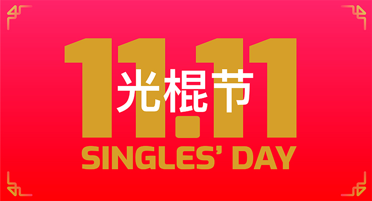 Alibaba Is Primed for Singles
