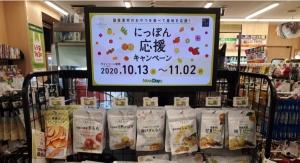 JOLED Tests Digital Signage Using OLED at JR Ekinaka Stores