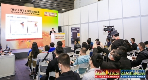 CHINACOAT Hosts Technical Conference, Workshops