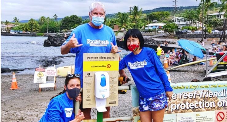HI Beach Installs Reef-friendly Sunscreen Dispenser