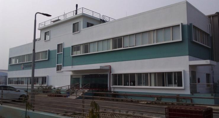Siegwerk Blending Center to Supply Toluene-free Inks to Bangladesh Market