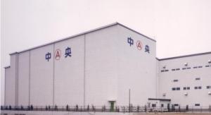 Bushu Pharma Establishes Packaging Center