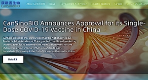 CanSino Biologics Gets OGYÉI GMP Certificate for COVID Vax