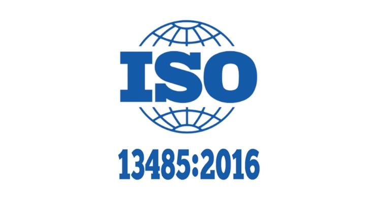 NORBIT Achieves ISO 13485 Certification