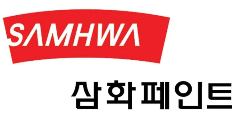 Samhwa Paints Industrial