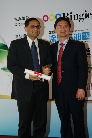 Lubrizol wins Innovation Award at China's Green Coatings Summit Conference