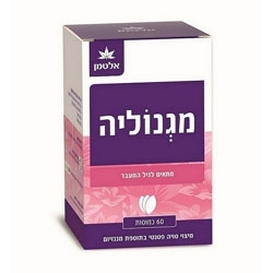 SoyLife Based Menopause Supplement Launched in Israel