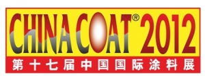 ChinaCoat 2012 Preview