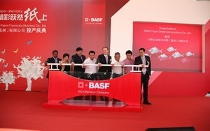 BASF inaugurates new dispersions plant in Huizhou