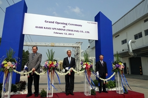Asahi Kasei hosts grand opening for spunbond plant in Thailand