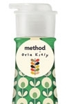 Method and Orla Kiely—The Sequel