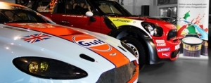 HMG Paints To Supply Paint to Aston Martin Racing and MINI World Rally Teams