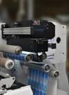 AVT to launch hologram inspection system