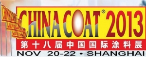 CHINACOAT2013 Preview