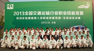PPG Supports Fifth National Transportation Vocational in Wuxi, China