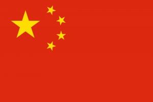 China Rules on Animal Testing
