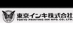 8.Tokyo Printing Ink Mfg. Co., Ltd.